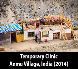 Anmu Temporary Clinic